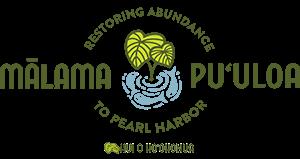 HOH Malama Puuloa logo